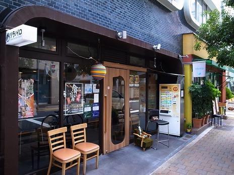ソラノイロ(東京・麹町)