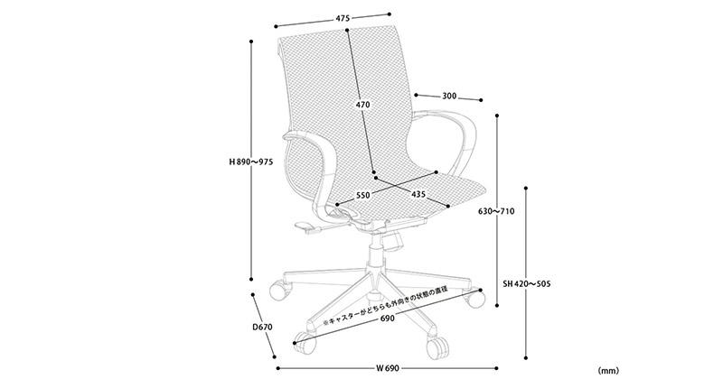 「ミツヨシ/3244」のオフィスチェアのサイズ